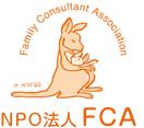 NPO法人 FCA